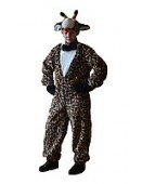 """Карнавальный костюм """"Жираф для взрослых"""""""