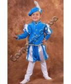 """Карнавальный костюм """"Принц в голубом"""""""