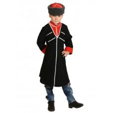 """Карнавальный костюм """"Кавалерист-Казак"""""""