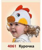 "Карнавальная шапочка ""Курочка"""