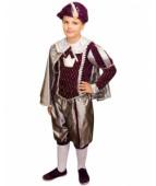 """Карнавальный костюм """"Принц (паж) фиолет"""""""