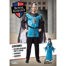 """Карнавальный костюм """"Король Артур для взрослых"""""""