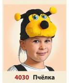 "Карнавальная шапочка ""Пчелка"""