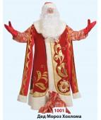 """Карнавальный костюм """"Дед Мороз Хохлома для взрослых"""""""