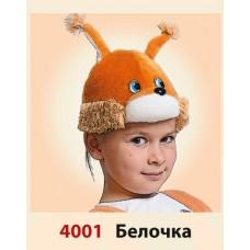"Карнавальная шапочка ""Белка лесная"""