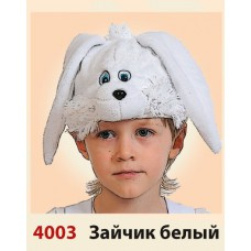 "Карнавальная шапочка ""Зайчик белый"""