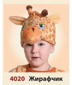 """Карнавальная шапочка """"Жираф"""""""