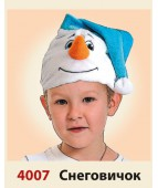 """Карнавальная шапочка """"Снеговик в колпаке"""""""