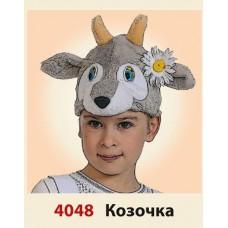 "Карнавальная шапочка ""Козочка"""