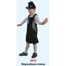 """Карнавальный костюм """"Вороненок комбинезон"""""""