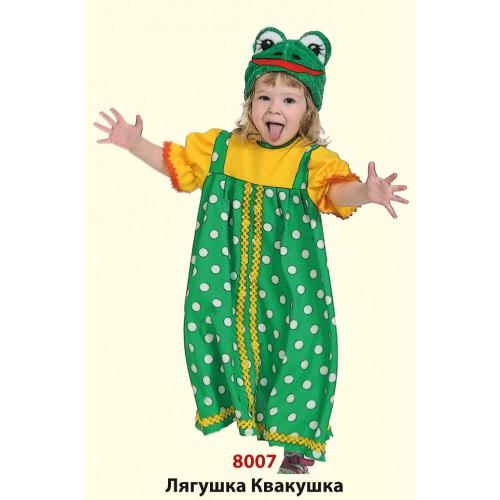 """Карнавальный костюм """"Лягушка-Квакушка"""" купить - photo#49"""