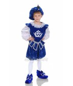 """Карнавальный костюм """"Принц (паж) в синем"""""""