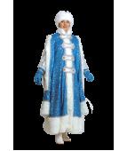 """Карнавальный костюм """"Снегурочка Боярыня для взрослых"""""""