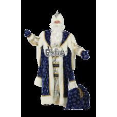 """Карнавальный костюм """"Дед Мороз королевский синий для взрослых"""""""