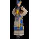 """Карнавальный костюм """"Баба Яга нарядная для взрослых"""""""