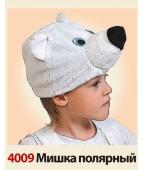 """Карнавальная шапочка """"Медведь Белый"""""""