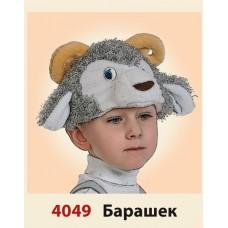 """Карнавальная шапочка """"Барашек"""""""