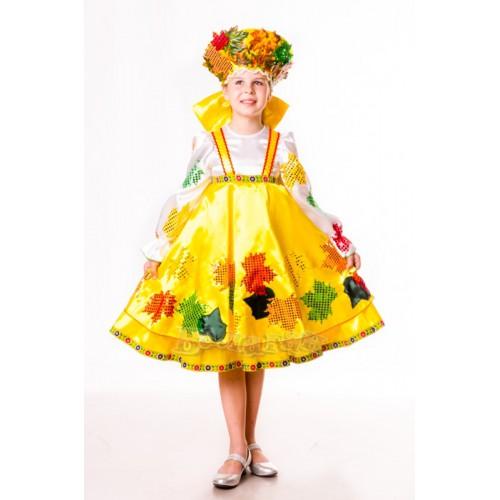 """Карнавальный костюм """"Осень народная для детей"""" купить - photo#21"""