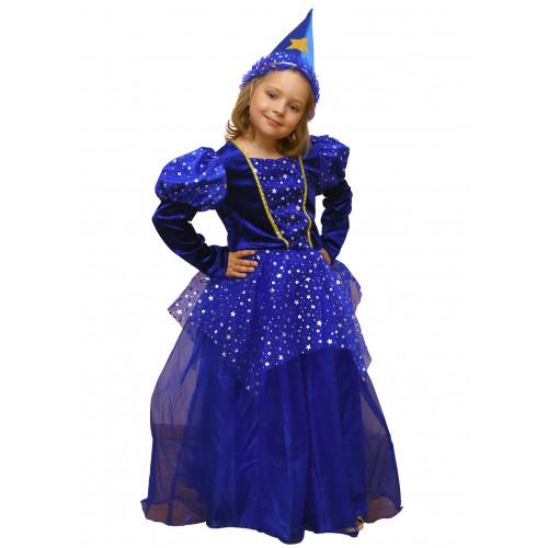 Киви кошелек кем нарядится на новогодний карнавал 11летней девочке блох Фронтлайн для