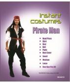 """Карнавальный костюм """"Пират для взрослых"""""""
