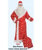"Kарнавальный костюм ""Дед Мороз ткань-плюш"""