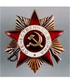 "Орден ""Отечественная война 1-ой степени"" имитация"
