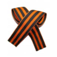 Георгиевская лента - символ победы