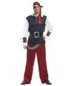 """Карнавальный костюм """"Пират Разбойник для взрослых"""""""